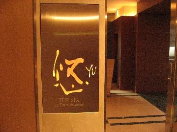fs_spa_entrance.jpg
